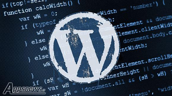 10 هزار سایت مبتنی بر وردپرس مورد حمله هکرها قرار گرفت