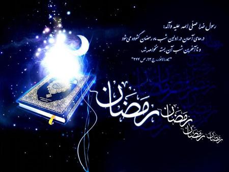 معرفی سریال و برنامه های صدا و سیما در ماه رمضان 95 | عکس | ساعت پخش