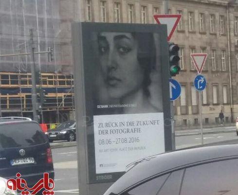 گلشیفته فراهانی مدل تبلیغاتی بانک آلمانی شد! , چهره های ایرانی