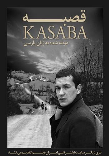 دانلود فیلم The Town دوبله فارسی