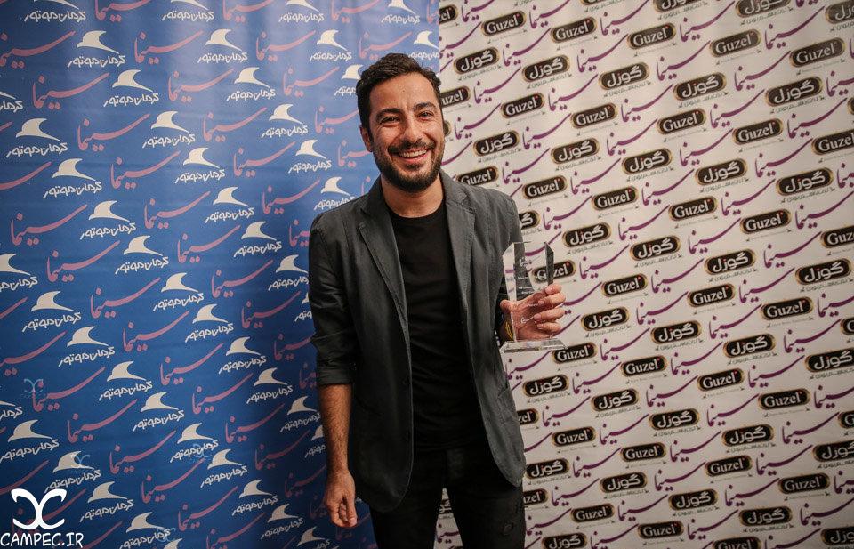 نوید محمدزاده در جشن روزنامه سینما
