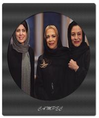 عکسهای اولین جشن روزنامه سینما با حضور سینماگران