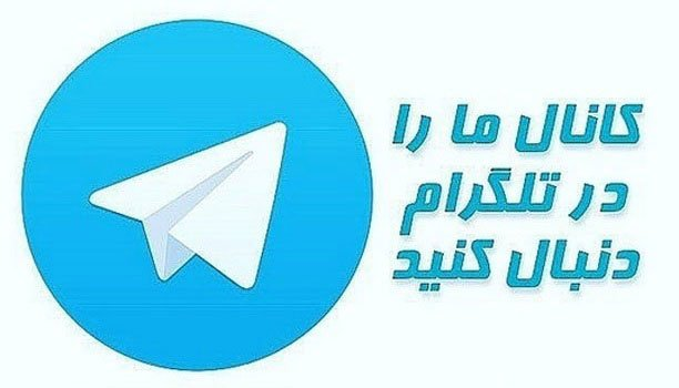 https://telegram.me/farhagi