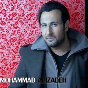 دانلود آهنگ برادر از محمد علیزاده تیتراژ سریال برادر + متن آهنگ