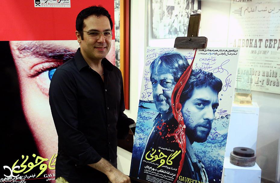 کورش تهامی در اکران فیلم گاوخونی