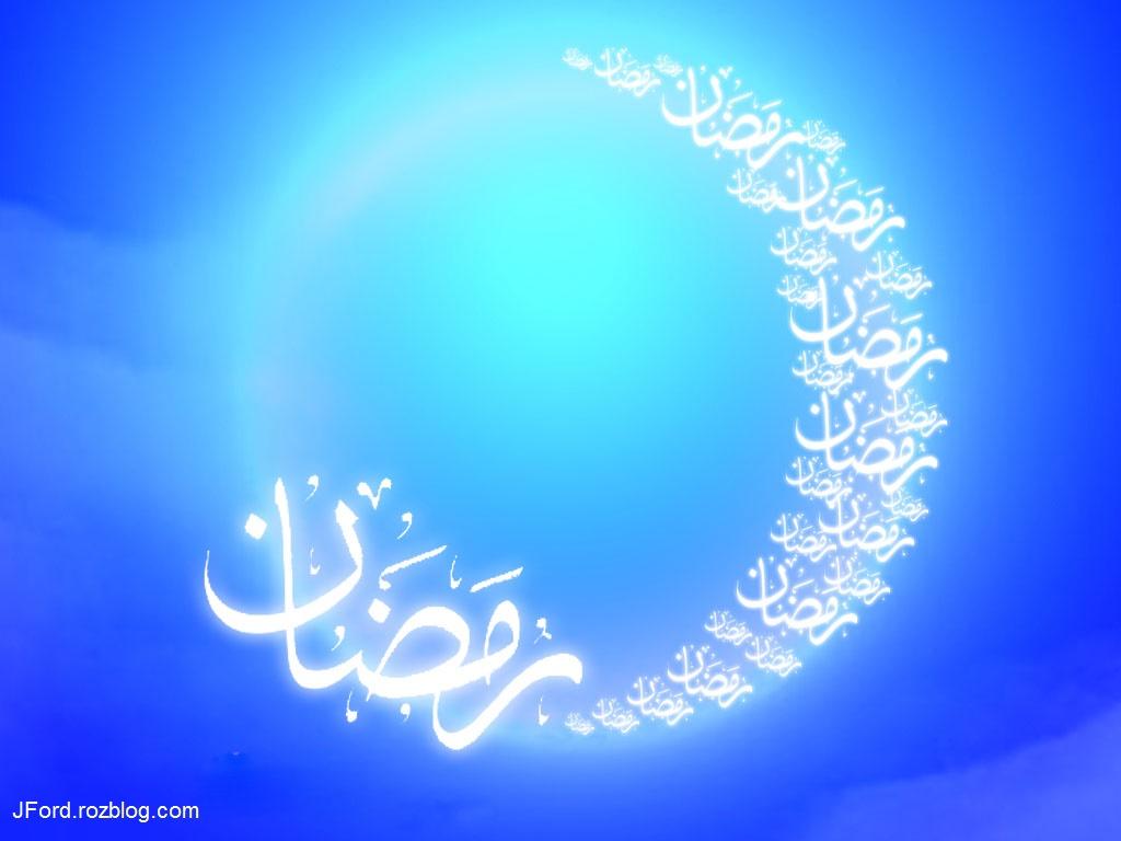 احادیث ماه رمضان