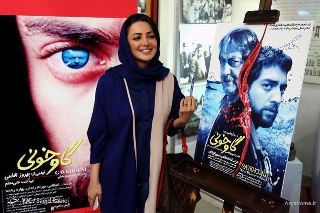 عکسهای شیلا خداداد در اکران فیلم گاو خونی , عکس های بازیگران