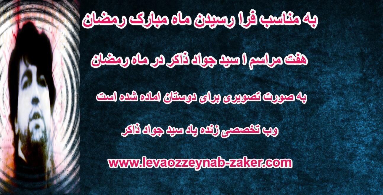 http://s6.picofile.com/file/8254762384/jjjjjjjjjjjj.jpg