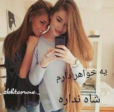 thumb_HamMihan_2015116206158740445614579