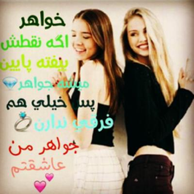 thumb_HamMihan_2015162899111752897144919