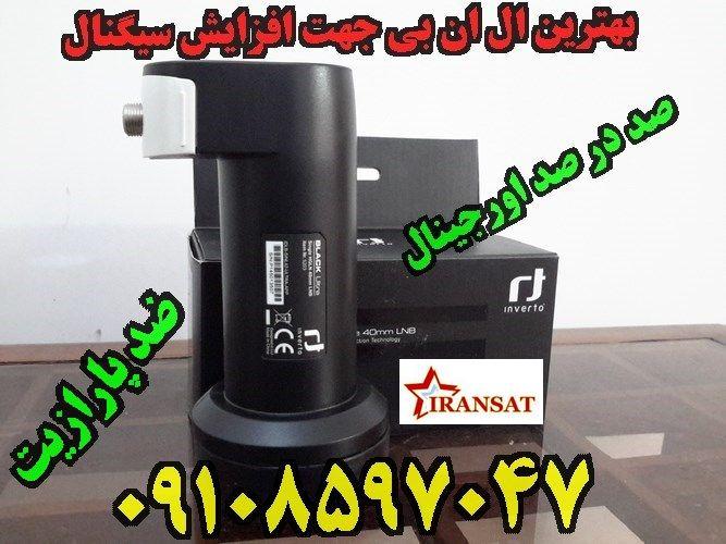 http://s6.picofile.com/file/8254892234/1.jpg
