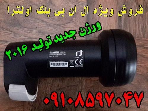 http://s6.picofile.com/file/8254892376/%DB%B2%DB%B0%DB%B1%DB%B6%DB%B0%DB%B6%DB%B0%DB%B8_%DB%B1%DB%B1%DB%B5%DB%B6%DB%B0%DB%B7_Copy_.jpg
