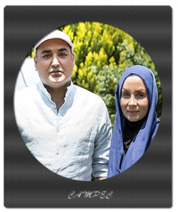عکسهای شخصی بازیگران با همسرانشان