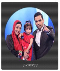 آرزو افشار در برنامه ماه عسل