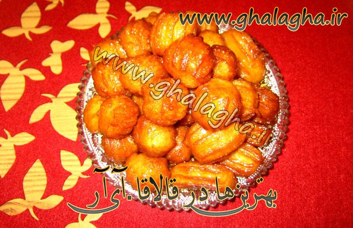 منوی ویژه رمضان