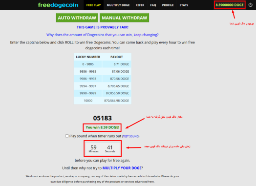 http://s6.picofile.com/file/8254973634/freedogco_how_to_earn_2_Bia2Mah_ir_.png