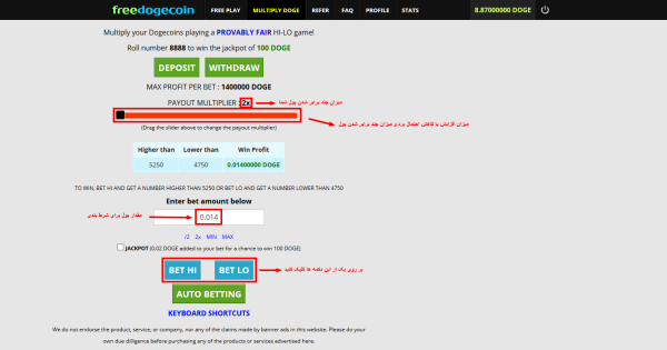 http://s6.picofile.com/file/8254973918/freedogco_how_to_earn_3_Bia2Mah_ir_.png