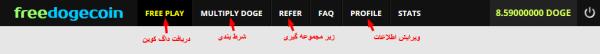 http://s6.picofile.com/file/8254973992/freedogco_how_to_earn_4_Bia2Mah_ir_.png