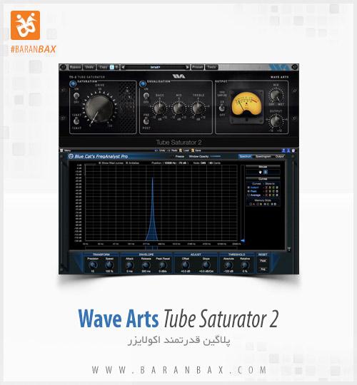 دانلود پلاگین اکولایزر Wave Arts Tube Saturator 2