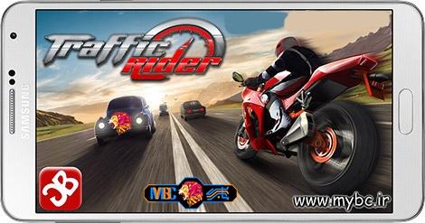 دانلود بازی Traffic Rider 1.2.0 – موتورسواری در ترافیک + پول بی نهایت