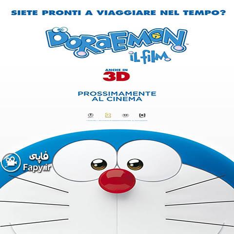 دانلود انیمیشن دوبله فارسی Stand by Me Doraemon 2014