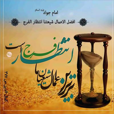استاد خاتمی نژاد یک منتظر باید با قرآن انس داشته باشد
