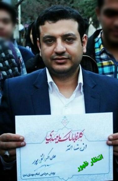 بیوگرافی علی اکبر رائفی پور