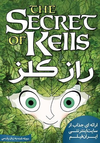 دانلود انیمیشن The Secret of Kells دوبله فارسی