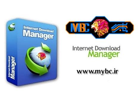 دانلود منیجر Internet Download Manager 6.25 Build 21 Final Retail + Portable _ به همراه کرک و پچ جدید