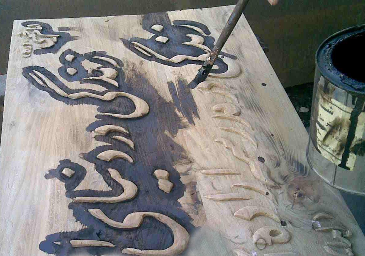 آموزش رنگ آمیزی نیم پلی استر , آموزش رنگ آمیزی چوبی نیم پلی استر