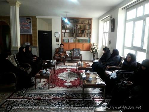 دیدار بانوان بنیاد خیریه یاران مهر اوجان با امام جمعه محبوب شهرستان به مناسبت ارتحال حضرت امام خمینی (ره)