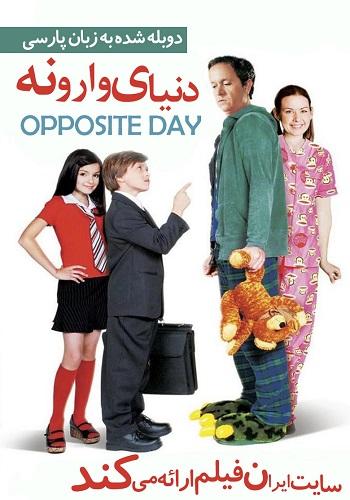 دانلود فیلم Opposite Day دوبله فارسی