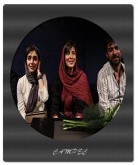 مراسم خیریه فیلم چهارشنبه با حضور هنرمندان