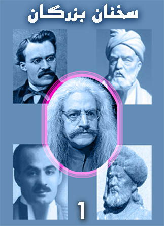 http://s6.picofile.com/file/8255400068/iran_blogme_1.jpg