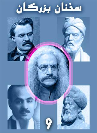 http://s6.picofile.com/file/8255400350/iran_blogme_9.jpg