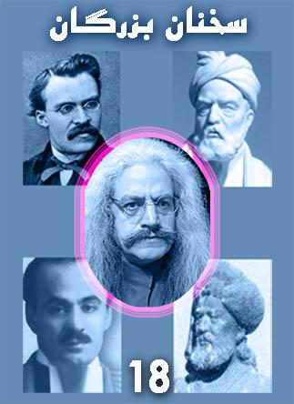 http://s6.picofile.com/file/8255400642/iran_blogme_18.jpg