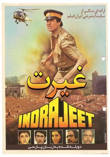 دانلود فیلم Indrajeet دوبله فارسی