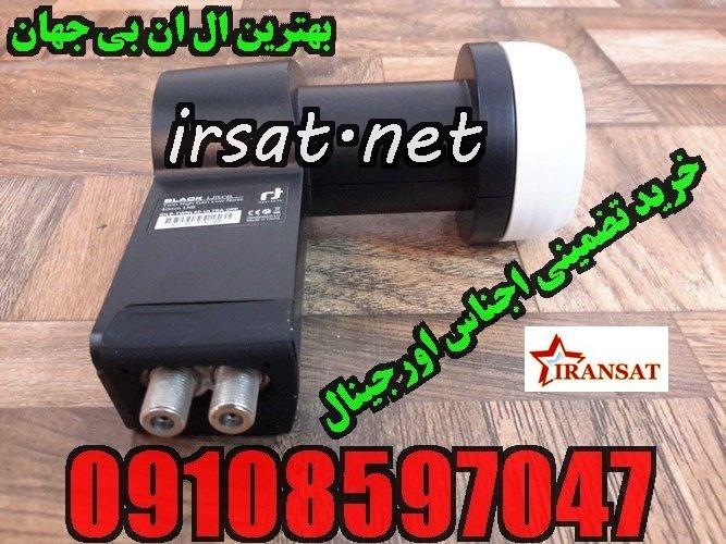 http://s6.picofile.com/file/8255470676/3.jpg