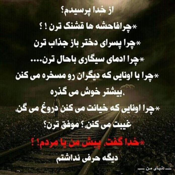 http://s6.picofile.com/file/8255518518/AZ_MOHABBAT_X8RHAA_GOL_M3SHAVAD_4.jpg