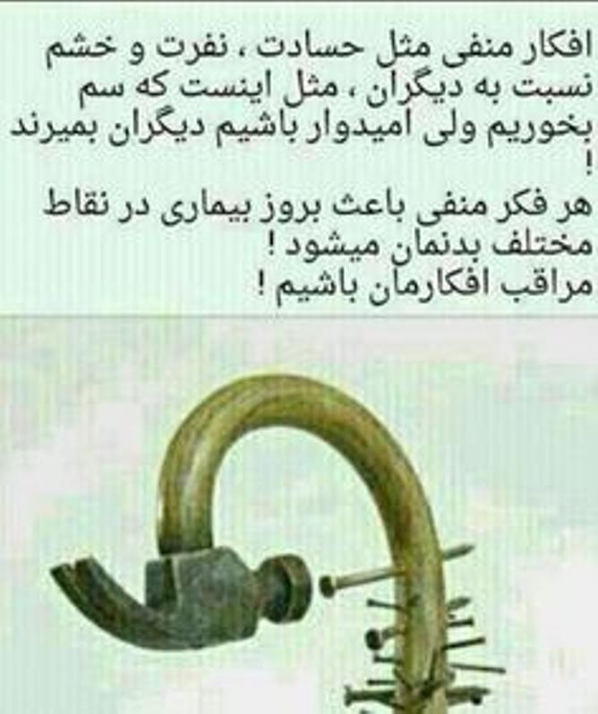 http://s6.picofile.com/file/8255518850/AZ_MOHABBAT_X8RHAA_GOL_M3SHAVAD_5.jpg