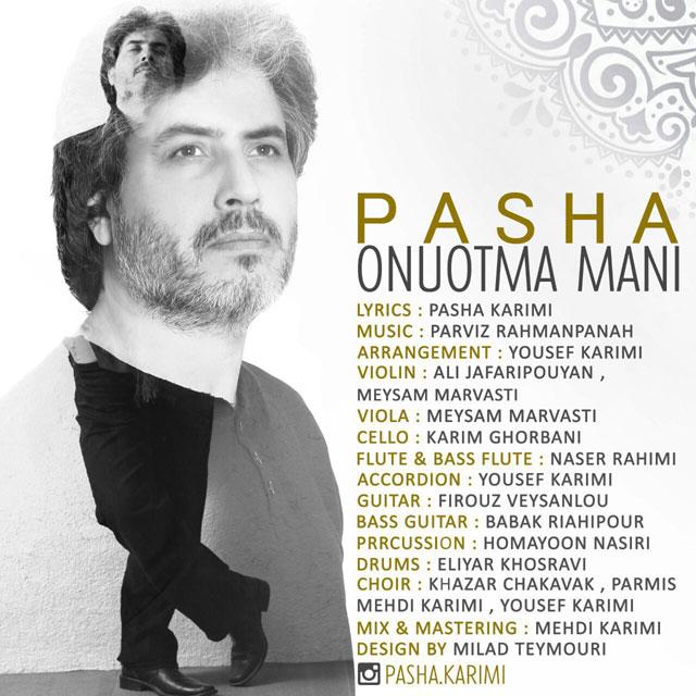 دانلود آهنگ جدید پاشا به نام اونوتما منی