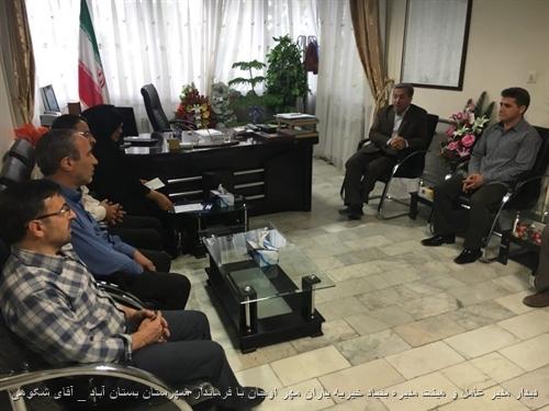 دیدار مدیر عامل و هیئت مدیره بنیاد خیریه یاران مهر اوجان با فرماندار شهرستان بستان آباد ( آقای شکوهی
