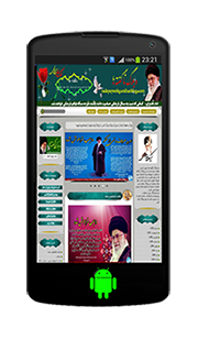 اپلیکشن آندروید وبلاگ