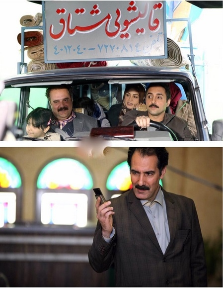 دانلود قسمت7 هفتم سریال پادری 25 خرداد 95