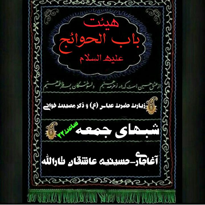 http://s6.picofile.com/file/8255762326/Negar_06042016_014650.png