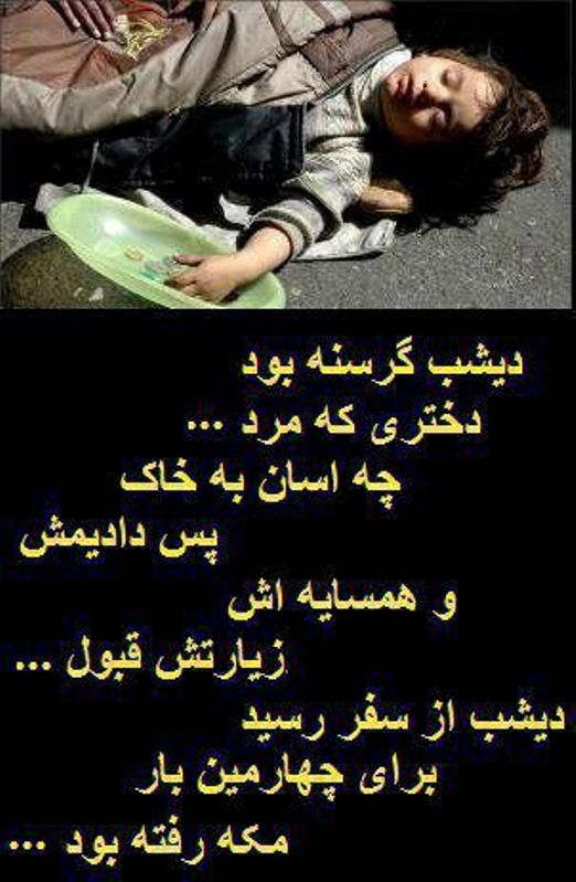 http://s6.picofile.com/file/8255804400/faqr_haj_1.jpg