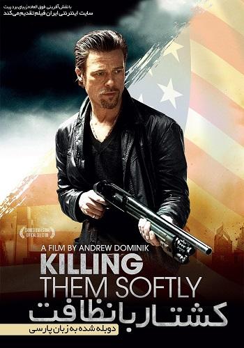 دانلود فیلم Killing Them Softly دوبله فارسی