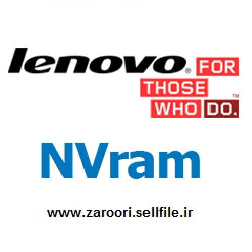 فایل nvram برای lenovo a3500-hv