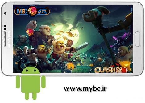 دانلود بازی Clash of Clans 8.332.12 – بازی کلش اف کلنز برای اندروید – ورژن جدید کلش اف کلنز برای اندروید