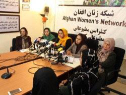 زنان شاغل در نهادهای امنیتی